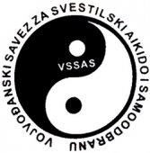 Vojvodjanski savez za svestilski aikido i samoodbranu