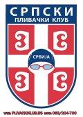 Srpski plivački klub, Beograd :: Nacionalna škola plivanja