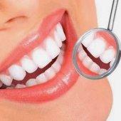 Specijalistička stomatološka ordinacija Dr Čupić