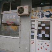 Frizerski salon Mima p 021