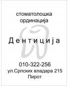 Stomatoloska ordinacija Denticija